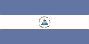 map of nicaragua with capital. Nicaragua Map: