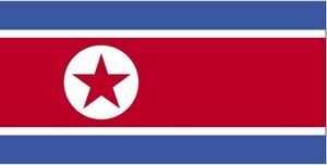 china north korea map. North Korea Map: